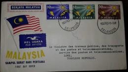 L) 1963 MALAYSIA, INAUGURATION OF THE FEDERATION- MALAYSIA, 10SEN, BLUE, SUN, 12SEN GREEN, 50SEN, FLAG, AIRMAIL, FDC - Malaysia (1964-...)