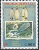 TAAF 2005 Yvert 430 Neuf ** Cote (2015) 3.60 Euro 50 Ans TAAF Timbre Sur Timbre Manchots - Terres Australes Et Antarctiques Françaises (TAAF)