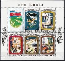 DPR Korea 1980 Sc. 1952a Conquerors Of The Universe Cinema Spazio Sheet Perf.  CTO Corea - Cinema