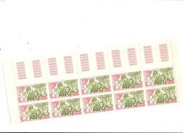 Croix-Rouge-Monégasque - Hercule Et Les Pommes D'or 10 Timbres - Blocs