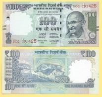 India 100 Rupees P-105 2017 (Letter R) UNC - India