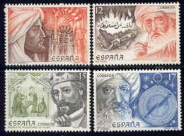 ESPAGNE - 2487/2490** - CULTURE ISLAMIQUE EN ESPAGNE - 1931-Aujourd'hui: II. République - ....Juan Carlos I