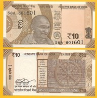 India 10 Rupees P-new 2018 (Letter E) UNC - India