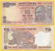 India 10 Rupees P-102y 2015 (Letter N) UNC - India