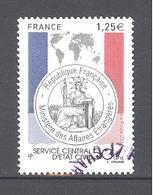 France Oblitéré N°4959 (cachet Rond) - France