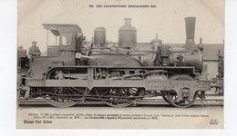 LES LOCOMOTIVES (Est) Machine N°503 Type Outrance  Pour Trains Express Légers Construite En 1878. - Trains