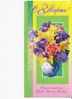 BIGLIETTO AUGURALE BIELORUSSIA - COLORI BRILLANTINI - Gift Cards