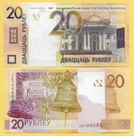 Belarus 20 Rubles P-39 2009(2016) UNC - Belarus