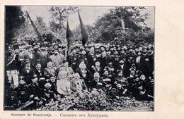 SOUVENIR De BOUZLOUDJA / BUZLUDZHA : UNE CÉRÉMONIE OFFICIELLE ? / AN OFFICIAL CEREMONY ? ~ 1900 - RRR ! (aa490) - Bulgarie
