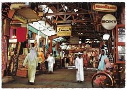 Arabie Saoudite The Old Market At Jeddah - Arabie Saoudite