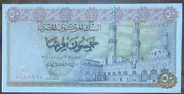 Egypt 50 Piastres 1978 AUNC G - Egypte