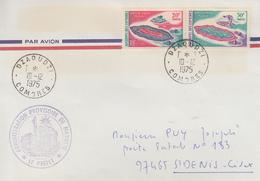 Enveloppe  Administration  Provisoire  De   MAYOTTE     DZAOUDZI   Décembre   1975 - Mayotte (1892-2011)