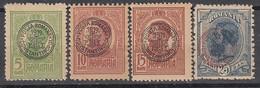 RUMÄNIEN 1919 - Postamt In Kostantinopel MiNr: 1-4 - Levant (Türkei)