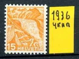 SVIZZERA - HELVETIA - Year 1936 - Nuov - New - Fraiche - Frisch -MH. . - Svizzera