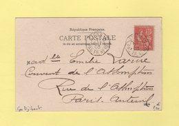 Poste Maritime - Ligne N - Paq Fr N°10 - 7 Oct 1903 - Type Mouchon - Carte De Djibouti Camp Jssah Amboli - Marcophilie (Lettres)