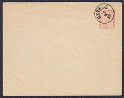 Principality Of Montenegro 1893 Value 5 Nov., Nikola I Petrovic, 148x116 Mm, Postal Stationery With Cetinje Postmark - Montenegro