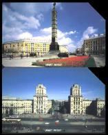 Phonecard S. Set 2  URMET. Belarus. Ex- USSR. 1992 Year. - Wit-Rusland
