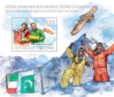 Togo 2014  Italian Mountaineer And Skier ,Achille Compagnoni - Togo (1960-...)