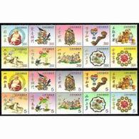 2011 Wealth Greeting Stamps Grain Farmer Coin Peony Magpie Bird Buddha Fruit Crane Deer Duck Flower - Jobs