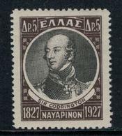 Grèce // Timbres 1927-1928 Neufs ** No. Y&T 371 Sir Codrington - Grèce