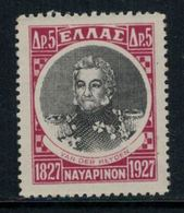 Grèce // Timbres 1927-1928 Neufs ** No. Y&T 374 Sir Comte Van Heyden - Grèce