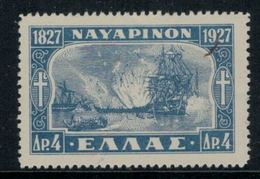 Grèce // Timbres 1927-1928 Neufs ** No. Y&T 370 La Bataille De Navarin (bleu Clair) - Grèce