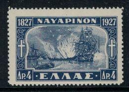 Grèce // Timbres 1927-1928 Neufs ** No. Y&T 370 La Bataille De Navarin (bleu Foncé) - Grèce