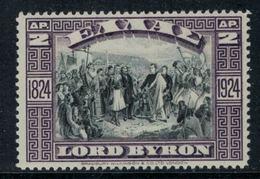 Grèce // Timbres 1924 Neufs ** No. Y&T 346 Byron à Missolonghi - Grèce