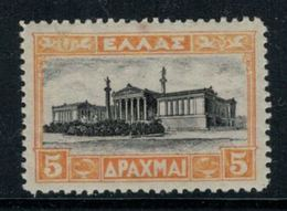 Grèce // Timbres 1927 Neufs ** No. Y&T 358 Académie D'Athènes - Grèce