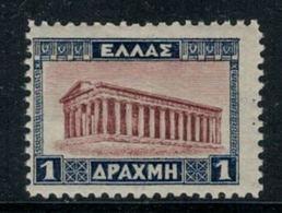 Grèce // Timbres 1927 Neufs ** No. Y&T 355 Temple De Thésée - Grèce