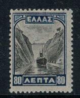 Grèce // Timbres 1927 Neufs ** No. Y&T 354 Canal Corinthe - Grèce