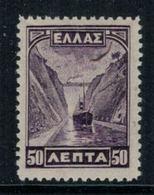 Grèce // Timbres 1927 Neufs ** No. Y&T 353 Canal Corinthe - Grèce