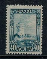 Grèce // Timbres 1927 Neufs ** No. Y&T 352 Tour Blanche De Salonique - Grèce