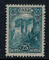 Grèce // Timbres 1927 Neufs ** No. Y&T 351 Couvent De Simono Petrus - Grèce
