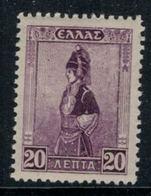 Grèce // Timbres 1927 Neufs ** No. Y&T 350 Costume Macédonien - Grèce