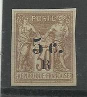 Réunion, YT N°7 Neuf * Cote 25€ - Réunion (1852-1975)