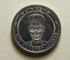 Sierra Leone 100 Leones 1996 Varnished - Sierra Leone