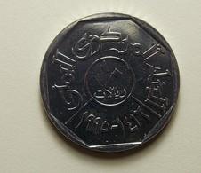 Yemen 10 Riyals 1995 Varnished - Yémen
