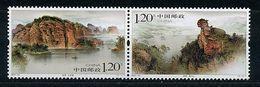 Chine ** N° 4486/4487 Se Tenant - Paysages Du Lac D'Or - Unused Stamps