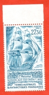 """TAAF 1995. Expedition Of """"Heroine"""" To Crozet Islands In 1837. Unused Stamps. - Ships"""