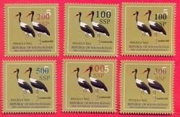 SOUTH SUDAN Stamps Unadopted Proof Set Overprint On 5 SSP Birds Shoe-billed Stork Südsudan Soudan Du Sud - Südsudan