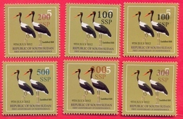 SOUTH SUDAN Stamps Unadopted Proof Set Overprint On 5 SSP Birds Shoe-billed Stork Südsudan Soudan Du Sud - Zuid-Soedan