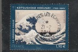 FRANCE 2015 LA GRANDE VAGUE OBLITERE  KATSUSHIKA HOKUSAI YT 4923 - France