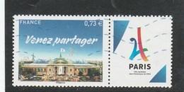 FRANCE 2017 PARIS GRAND PALAIS VENEZ PARTAGER OBLITERE YT 5144 - France