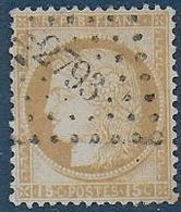 Seine - P.C. Du G.G.  2793  Passy Les Paris - Marcophilie (Timbres Détachés)