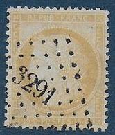 Cher - P.C. Du G.G.  3291  Sancerre - Marcophilie (Timbres Détachés)