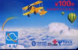 China Cloud Xun Prepaid Cards, Hot Air Balloon, Plane, Recharge For China Mobile, Unicom, Telecom, National Card, (1pcs) - China