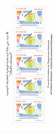 Tunisia NEWE ISSUE 2018,ISSUEND In Small Sheet Of 5 Sets-MNH- Scarce- - Tunisia