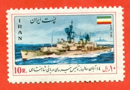 Iran 1974.  Militare Ship. Navy Day. Unused Stamps. - Ships