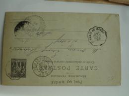 1898 Paris Au Havre Cachet Ambulant Convoyeur Ppste Ferroviaire Sur Lettre - Railway Post